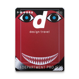 D&DEPARTMENT PROJECT - d design travel TOYAMA
