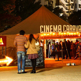 名古屋 - CINEMA CARAVAN in NAGOYA