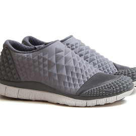 Nike - Free Orbit II SP - Cool Grey