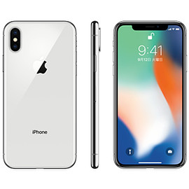 Apple - iPhone X シルバー 256GB