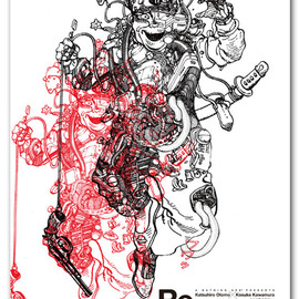 NOWHERE / A BATHING APE® PRESENTS 大友克洋 × 河村康輔 - RE:CONSTRUCT POSTER