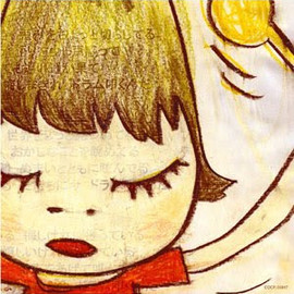 bloodthirsty butchers - banging the drum