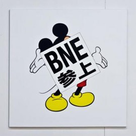 BNE - Over Mickey