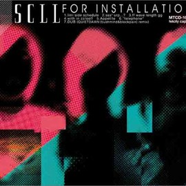 Spangle call Lilli line - FOR INSTALLATION
