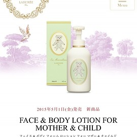 LADUREE - FACE & BODY LOTION FOR MOTHER & CHILD