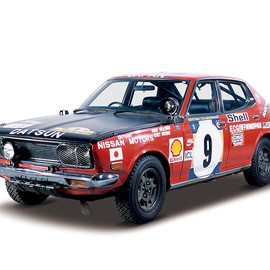 Datsun - Bluebird U 1800SSS (1973: P610) East Africa Safari Rally Class Winner
