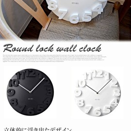 IDEA LABEL - Round Lock Wall Clock