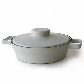Reiss - Aromapots Pan with Lid 1.33 Litre