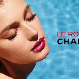 CHANEL - COCO ROUGE CHANEL SHINE #80