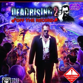 CAPCOM - DEADRISING 2 OFF THE RECORD