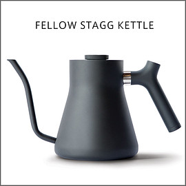 FELLOW - FELLOW STAGG POUR OVER KETTLE