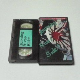 Various Artists - Burning River Side! VHS