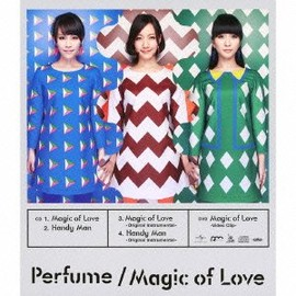 Perfume - Magic of Love(初回限定版)