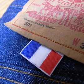 LEVI'S - FR501 (MADE IN FRANCE)