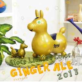 RODY - 2013 LIMITED COLOR