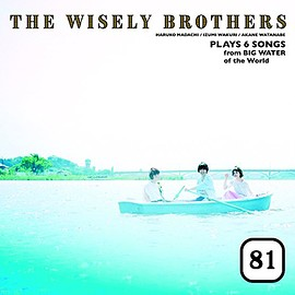 THE WISELY BROTHERS - シーサイド81