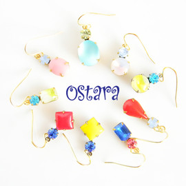 Ostara - ROCK CANDY! NEW COLOR!!