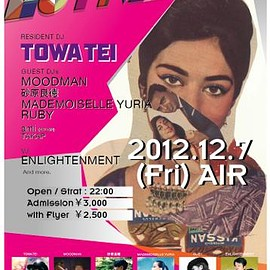 TOWA TEI - MOTIVATION_20121207@AIR