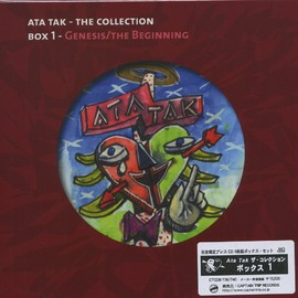 Various Artists - ATA TAK Collection Box 1-Benesis / The Beginning