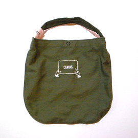 "CANVAS - CANVAS ""ARMY"" COSMEBAG"