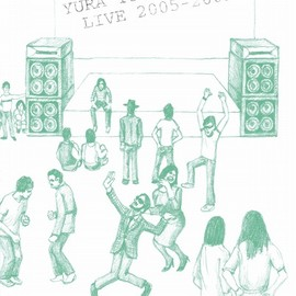 ゆらゆら帝国 - YURA YURA TEIKOKU LIVE 2005-2009 CD+DVD Limited Edition