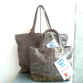 Jas M.B. - Charity Shopper   Large/¥17,850 - Small/¥14,700-