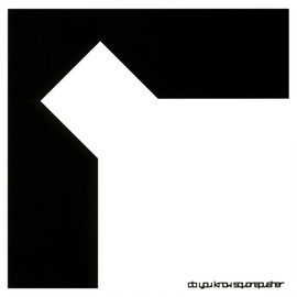 SQUAREPUSHER  - DO YOU KNOW SQUAREPUSHER