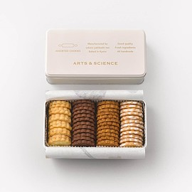 ARTS&SCIENCE - Assorted cookies box (Autumn Winter Special Mix)