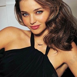 HELLO! Magazine UK - Miranda Kerr