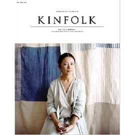 Kinfolk Volume Five
