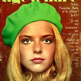Mademoiselle Age Tendre: France Gall