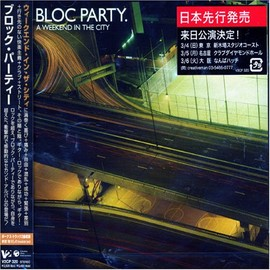 BLOC PARTY. - weekend in the city ウィークエンド・イン・ザ・シティ