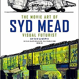Syd Mead, Craig Hodgetts, 矢口 誠 - シド・ミード ムービーアート The Movie Art of Syd Mead: Visual Futurist