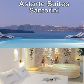 Astarte Suites Hotel in Santorini - Breathtaking Santorini  | Astarte Suites Hotel Featured at NYT
