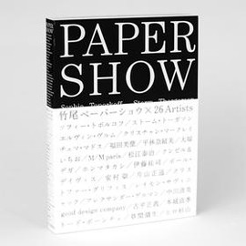TAKEO - PAPER SHOW 2007