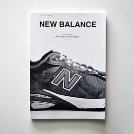 "New Balace Japanese division - New Balance Japan ""Let's make excellent happen."" Booklet"
