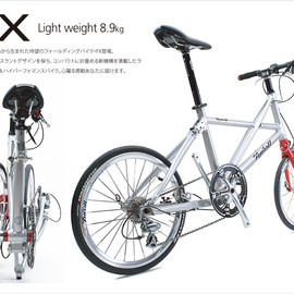 Tyrell - FX Light weight 8.9kg