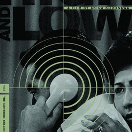 黒澤明, Akira Kurosawa - 天国と地獄 High and Low (The Criterion Collection)