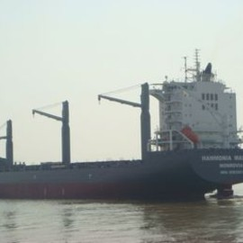 General Cargo Ship - On Board / Route South America Round via Magellan Water Way