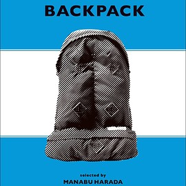 Mo-Green - THE SUKIMONO BOOK 01 BACKPACK (ムック)