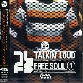 Various Artists - TALKIN' LOUD MEETS FREE SOUL