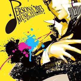 Various Artists - 『PERSONA MUSIC FES 2013 ~in 日本武道館』 (初回限定盤) [Blu-ray]