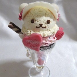 Cute Bear Ice Cream