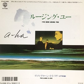 a-ha - I'VE BEEN LOSING YOU   ルージング・ユー