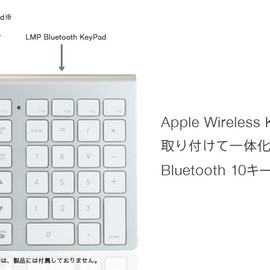 Focal Point Computer - LMP Bluetooth KeyPad