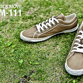 SPINGLE MOVE - SPINGLE MOVE SPM-111 Khaki