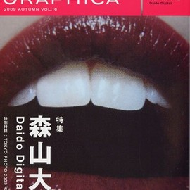 MdN - PHOTO GRAPHICA ( フォト・グラフィカ ) 2009年 10月号 [雑誌]