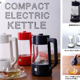 BRUNO - Compact electric kettle