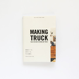 TRUCK FURNITURE - MAKING TRUCK