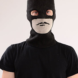 Guard of Gotham Knit Mask
